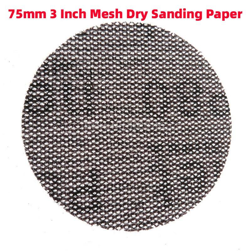 1Pcs 3 Inch 75mm Net Sandpaper Disc Hook & Loop Emery Mesh Dust-free Sand Brushed Flocking Abrasive Tool Auto Repair