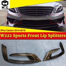 W222 Sports Front Lip Spoiler 2-pcs Carbon Fiber fit For Benz S-class S350 S400 S450 500 Air Flow Vent Splitters 14-18