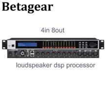 DANT4.8 4in 8out Processor with pc software control,32-bit DSP,RS232,RS485 interface USB Digital DSP Processors Speaker