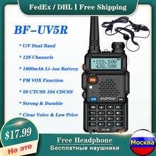 Rádio portátil baofeng uv do rádio portátil baofeng 5r do presunto do walkie talkie UV-5R 5w 8w rádio portátil 136-174mhz/400-520mhz para a caça