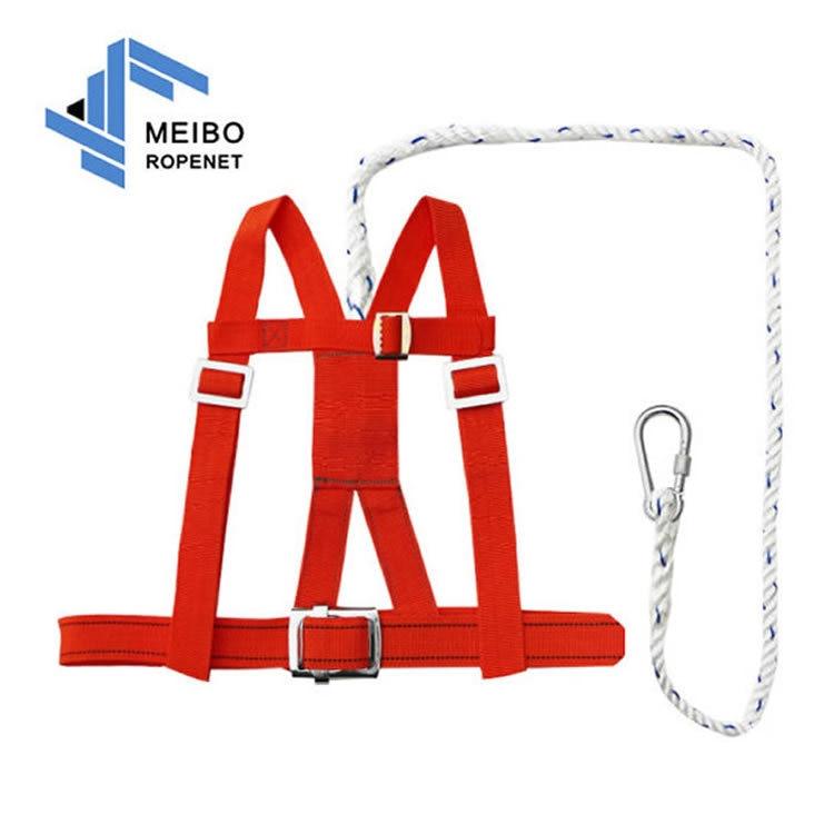 Half-length Safety Belt Double Back Safety Belt High Altitude Homework Meibo Air Conditioner Installation Safety Belt