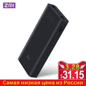 Image 1 - ZMI QB822/QB821 Powerbank 20000mAh 27W QC3.0 Fast Charge Dual USB 20000 mAh Power Bank for iPhone iPad Samsung Huawei