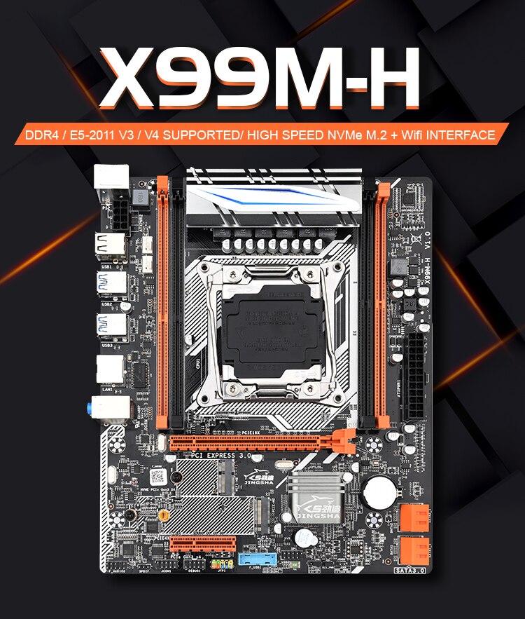 X99M-G-劲鲨_01