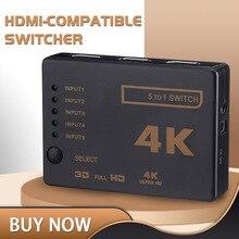 Разветвитель с 5 портами Uhd 3D 4K 1080P HDMI-совместимый переключатель ИК-пульт дистанционного управления Hdtv-концентратор с инфракрасным дистанци...