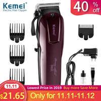Cortadora de pelo eléctrica de 100-240V Kemei profesional, cortadora de pelo potente, Afeitadora eléctrica de barba
