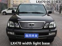 Lexus lx470 1998-2007 너비 라이트 lx470 너비 라이트베이스