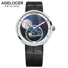 Agelocer moon phase женские часы Топ швейцарский бренд Роскошные
