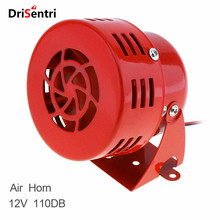 Universal 12V Red Automotive Motorcycle Horns Air Raid Siren Horn Car Truck Motor Driven Alarm  New free shipping high quality wired automotive air raid siren horn car truck motor driven alarm red siren alarm 110db