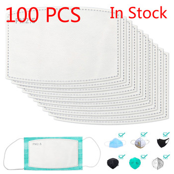 20-100 PCS PM2.5 Filter Paper Anti Haze Mouth Face Mask Pad  Anti PM 2.5 Dust Mask Activated Carbon Filter Paper