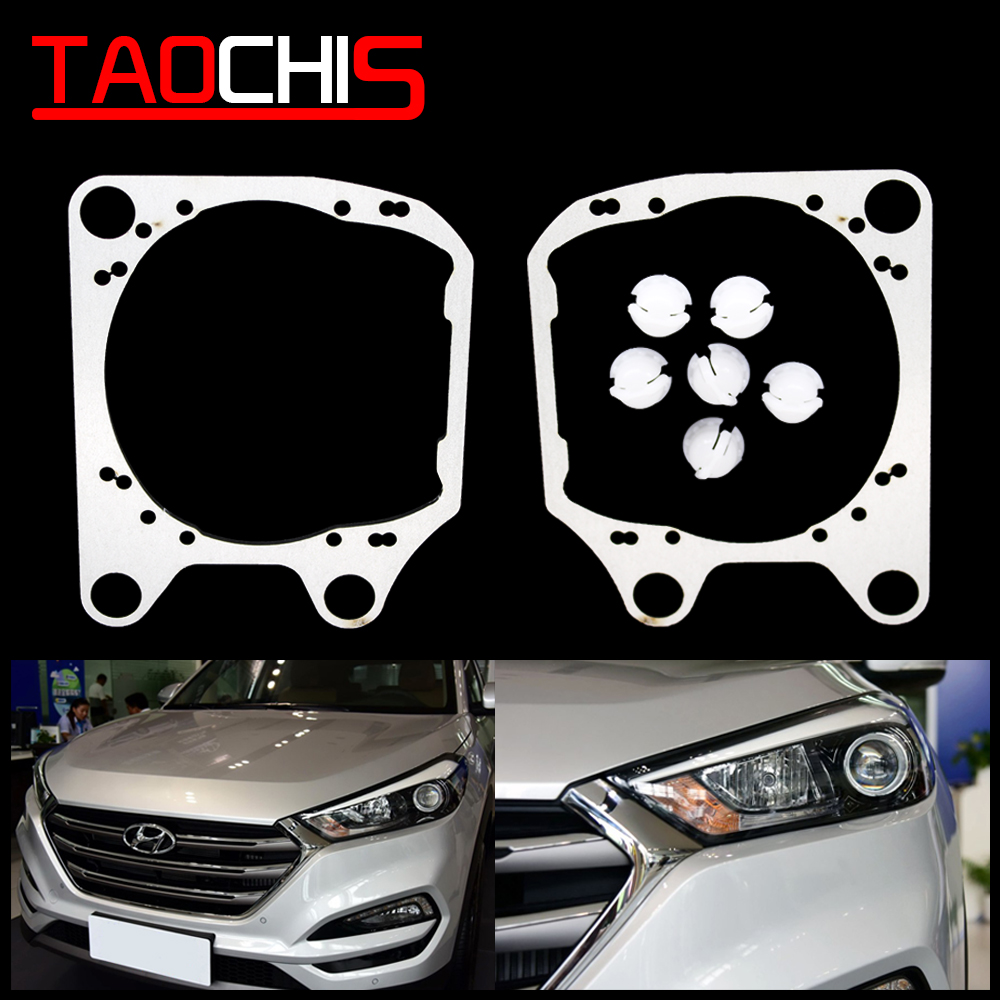 TAOCHIS Frame Adapter Transition For NEW Hyundai TUCSON Hella 3r G5 3.0 Inch Bi Xenon Projector Lens Head Light