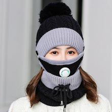 Осень-зима Для женщин вязаная шапка для девочек и мальчиков новые зимние плотные кашемировые Теплые маски в виде шляп шарф шерсть шарообразный футляр с воротником из трех предметов подарки