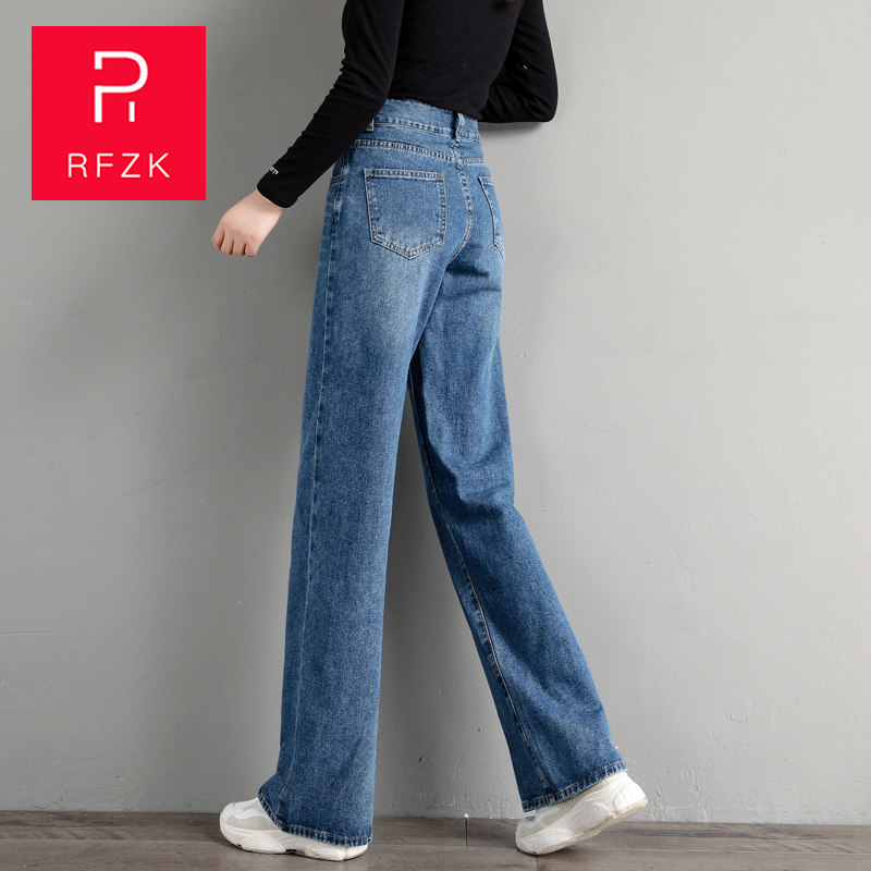 RFZK 2020 New Spring Summer Womens Loose High Waist Wide Leg Jeans female students wild loose was thin wide leg trousers
