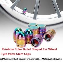 4pcs/set Rainbow Color Bullet Shaped Car Wheel Tyre Valve St