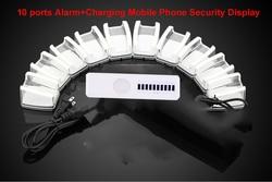 10 puertos antirrobo de dispositivo antirrobo de carga de alarma de teléfono soporte de pantalla de seguridad para teléfono móvil y tableta PC S60