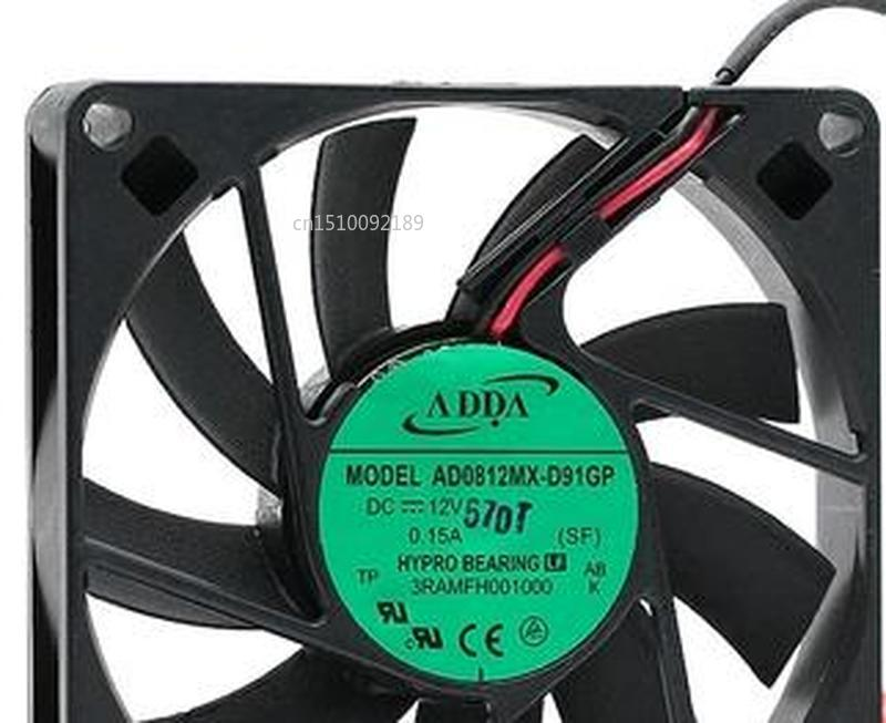 FOR Original ADDA AD0812MX-D91GP 8015 12V 0.15A 2 Wire Ultra Thin Quiet Case Fan Free Shipping