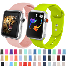 Soft silicone band For Apple watch 5 4 3 2 1 Band 42mm 38mm Replace Bracelet Strap watchband 44mm for iwatch 4 3 2 1 40mm Band