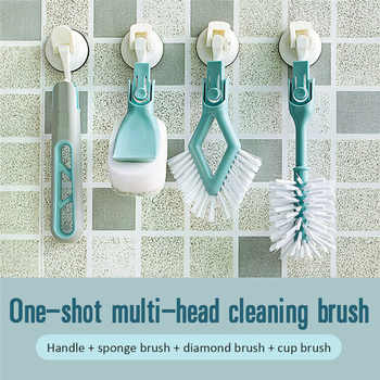 3-in-1 Multifunction Cup Pot Dish Washing Cleaning Brush Kitchen Cleaner Tool SP99 - DISCOUNT ITEM  44% OFF All Category