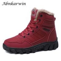 Зимние женские тёплые ботинки для активного отдыха 1