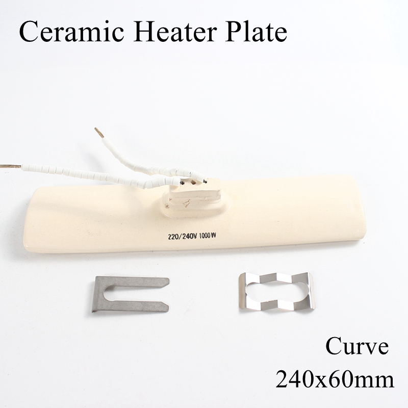 1pc/lot 240x60mm 150~1000W Ceramic Heater Plate Infrared Top Air Heating Board For BGA Rework Station Pet Lamp With Metal Clip