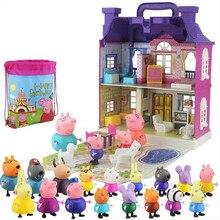 Свинка Пеппа игрушки семья для детей мода полный спектр ролевых фигурок оригинальные различные Короткие Плюшевые и Peppa Друзья кукла автомобиль игрушки