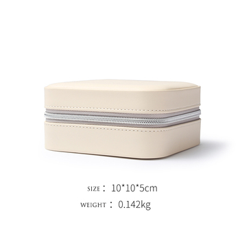 Portable pu leather case display stand custom jewelry travel bag ring necklace earrings storage box simple packaging box gift simple leather square jewelry storage box portable travel multi soft jewelry box earrings ring storage finishing