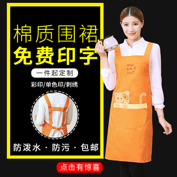 Korean fashion apron female adult lovely kitchen mother and child shop custom logo pure cotton kindergarten work clothes