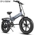 ЕС наличии Электрический велосипед 20*4,0 дюймов 48V12.5A Электрический велосипед 500W 38 км/ч 7 Скорость мощный мотор жира шин велосипед Горный Снеж...