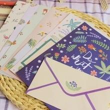 Корейские канцелярские товары для детей Подарки конверт мелко цветок животных набор для писем Письмо Бумага+ комплекты из конвертов бумага для письма