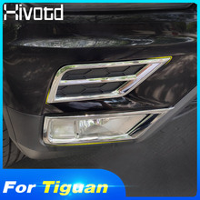 Hivotd for VW Tiguan mk2 2019 2018 Car Stying ABS Front Head Fog Lights Lamp Molding Frame Cover Exterior Trim Auto Accessories