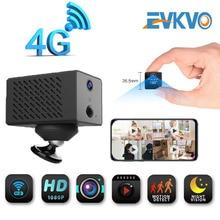 كاميرا مراقبة صغيرة 4G hd 1080P ، جهاز أمان لاسلكي ، مع بطارية 2600 مللي أمبير