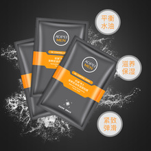 OUPEI Men's Facial Mask…