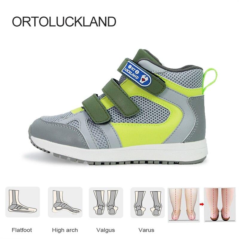 Кроссовки ортопедические для мальчиков и девочек, модная спортивная однотонная повседневная обувь, розовые