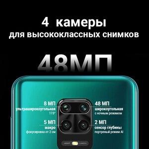 Смартфон Xiaomi Redmi Note 9S 64ГБ RU,12990руб. по промокоду[Ростест, Доставка от 2 дней, Официальная гарантия]