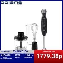 Ручной блендер POLARIS PHB 0848, Черный