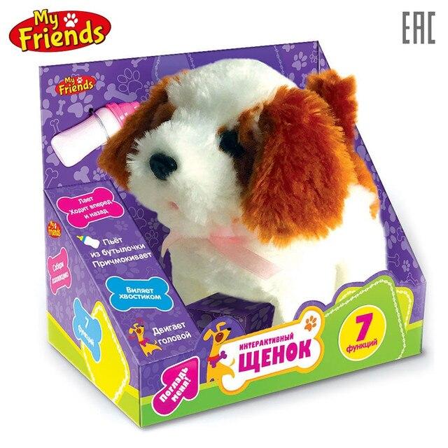 """Интерактивный щенок """"MY FRIENDS""""  с бутылочкой, на батарейках, 7 функций, озвученный,  доставка от 2-х дней"""