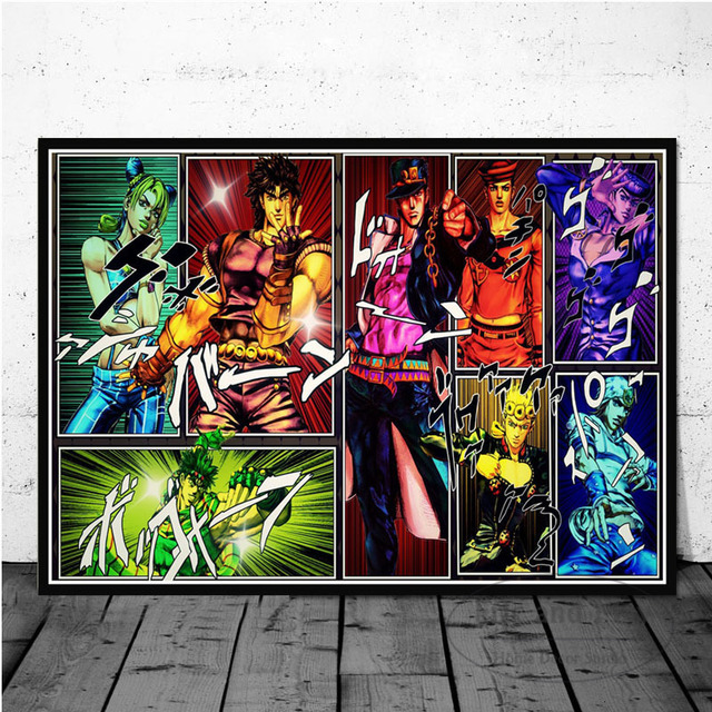 JoJo s Bizarre Adventure Hot Japan Anime Action Wall Art Picture Posters and Prints Canvas Painting for Room Home Decor 4