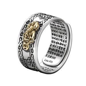 Женское и мужское кольцо с амулетом фэн-шуй, регулируемое кольцо, буддийские ювелирные изделия