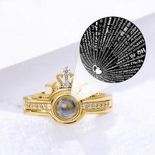 Женское кольцо 100 языков i love you проецированное Золотое