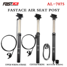 Fastace-height adjustable seatpost