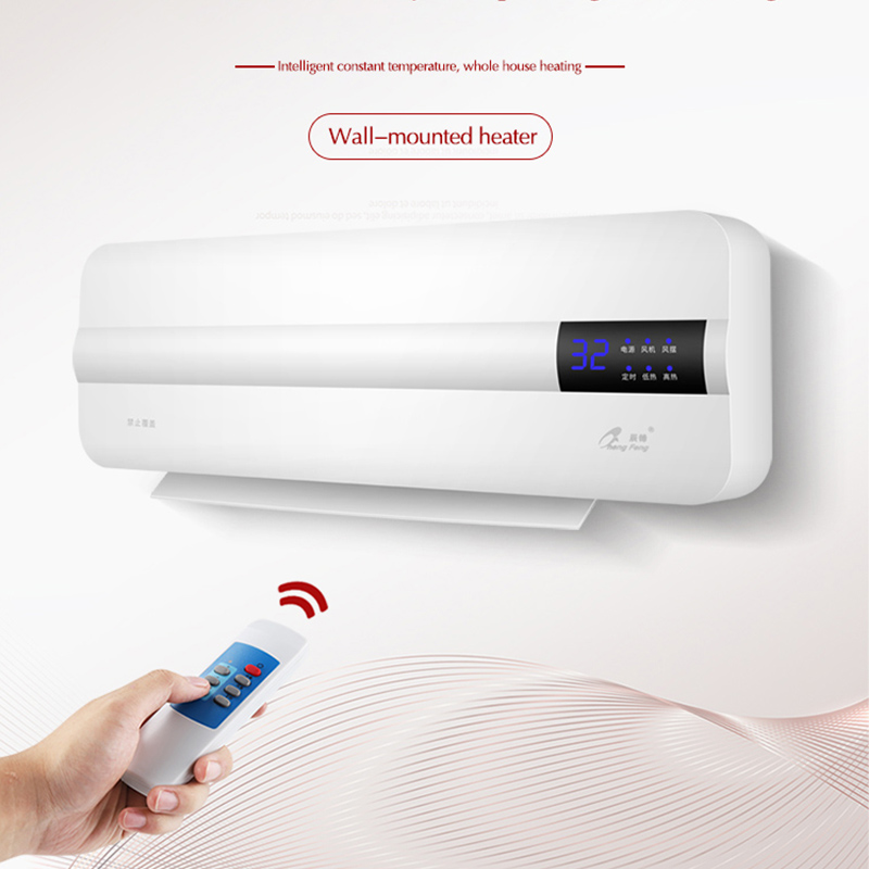 Energy-saving Wall-mounted Portable Air Conditioner Heating Fan Home Dormitory Timing Free Installation Remote Control AC-07