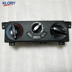 LAX8112100 montaż panelu sterowania klimatyzacją dla LIFAN 520 521