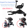 2-em-1 gêmeos cozy carrinho de criança em pé placa rider buggy placa irmã carrinho de bebê reboque pedal irmão segundo criança artefato