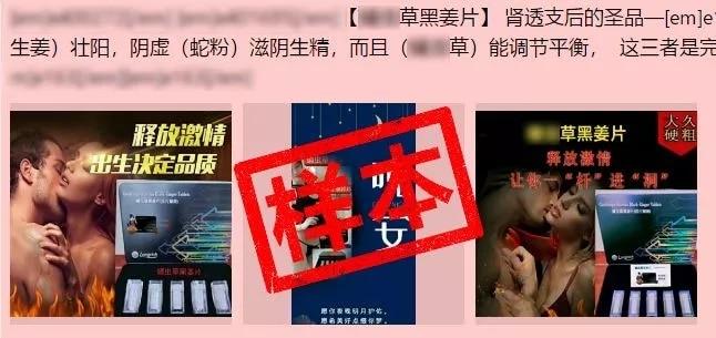 """腾讯打击利用QQ发布""""违法违禁品售卖信息""""行为"""