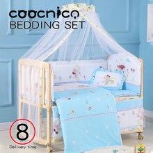 5 шт/компл детское постельное белье Бамперы для кроватки натуральный