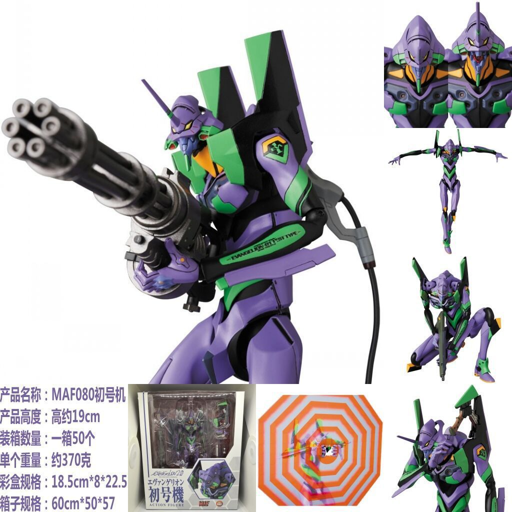 Mafex <font><b>EVA</b></font> Evangelion Action <font><b>Figure</b></font> Anime Mafex 080 Evangelion <font><b>EVA</b></font> <font><b>01</b></font> Action <font><b>Figures</b></font> Collectible Model Toy image