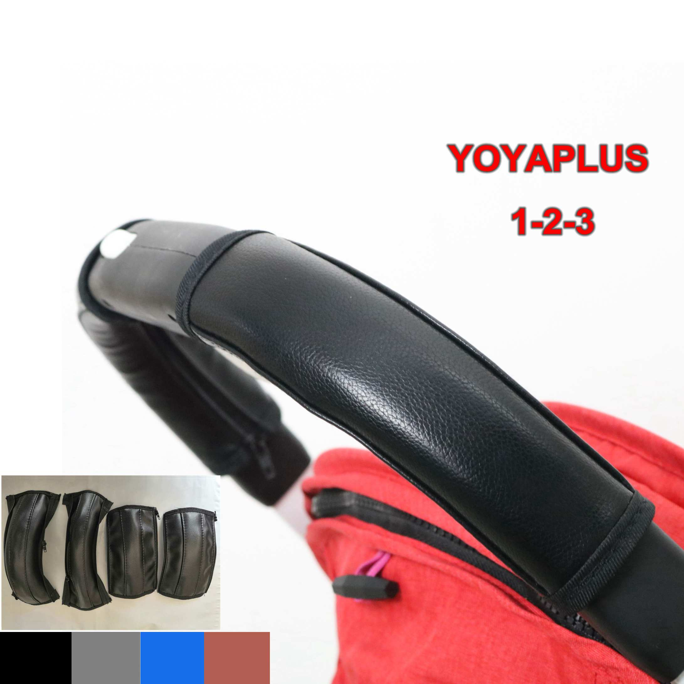 Pram Stroller Accessories Leather Covers Handle Wheelchairs Baby Stroller Armrest Pu Protective Case for 2pc/set Yoyaplus 1 2 3