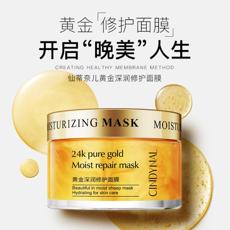 Mask For The Face Skin Care 24K Pure Gold Moist Repair Face Mask Moisturizing Hydration Sleeping Mask