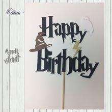 """Набор вырубных штампов """"happy birthday"""" сделай сам"""