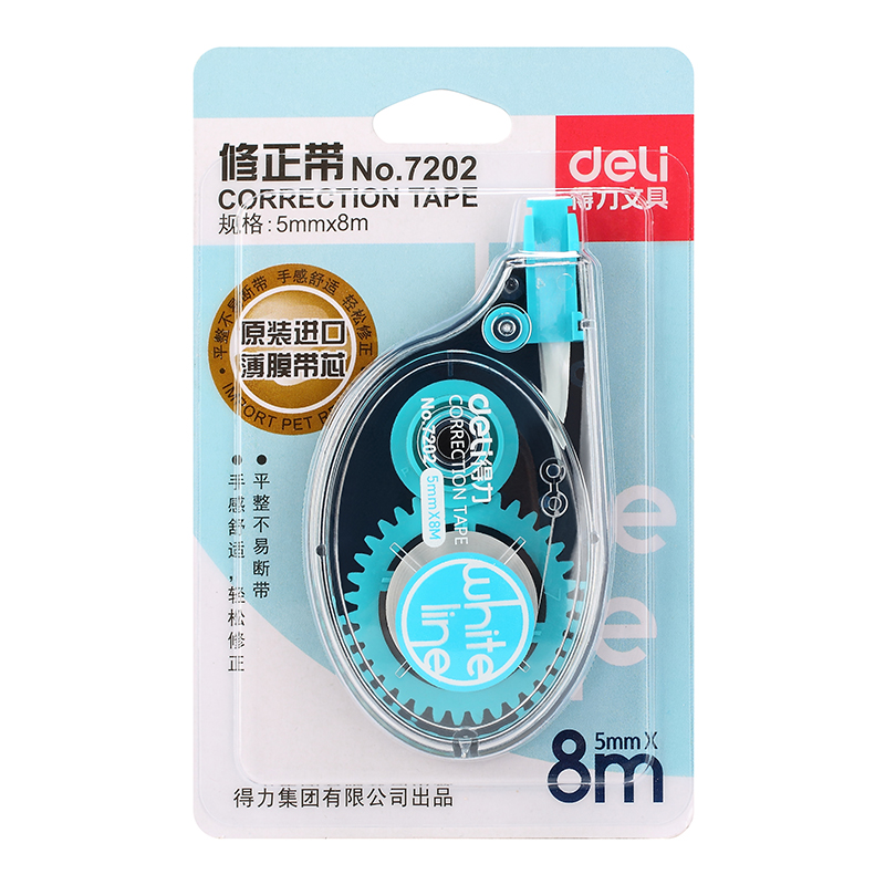 1pc Correction Tape For Student Basic Type 5mmx8m Corrector Tape 3 Colors Wholesale School Supplies Deli 7202