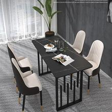 Light Chair Dining-Table Nordic Marble Modern Luxury Small And Red Net Stone-Plate Combination